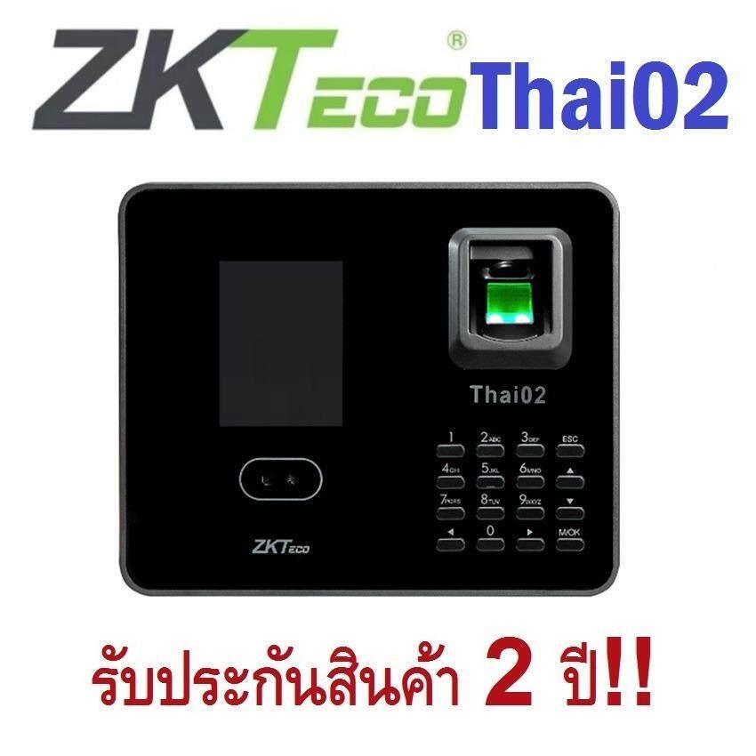 ราคา Zkteco เครื่องสแกนใบหน้าและลายนิ้วมือสำหรับบันทึกเวลา รุ่น Thai02 Black ใหม่ ถูก