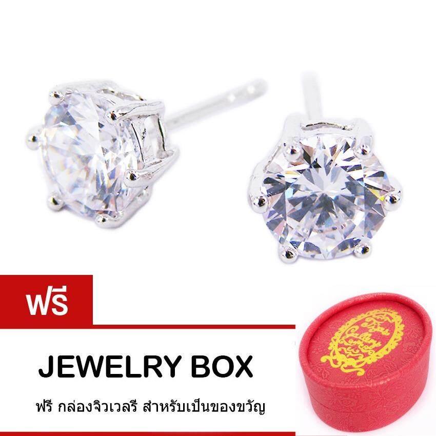 ซื้อ Tips Gallery ต่างหู เงิน 925 หุ้ม ทองคำ ขาว แท้ เพชร รัสเซีย 75 กะรัต รุ่น Diamond Solitaire Design Tes075 ฟรี กล่องจิวเวลรี Tips Gallery