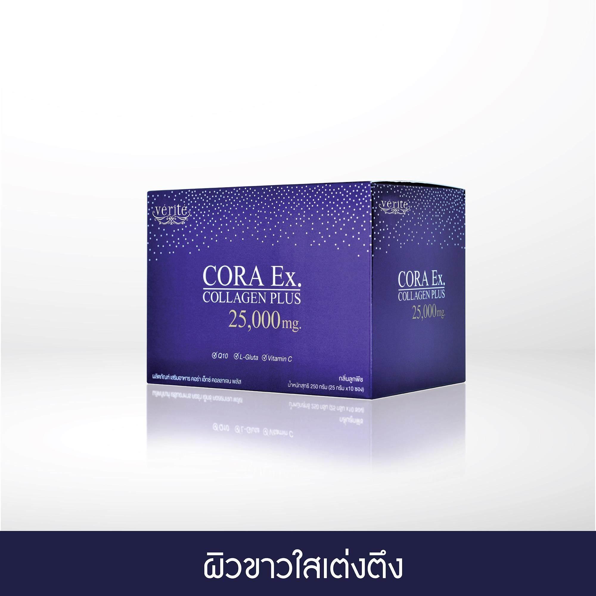ซื้อ Verite Cora Ex Collagen Plus 25 000 Mg 50 G 1กล่อง ออนไลน์