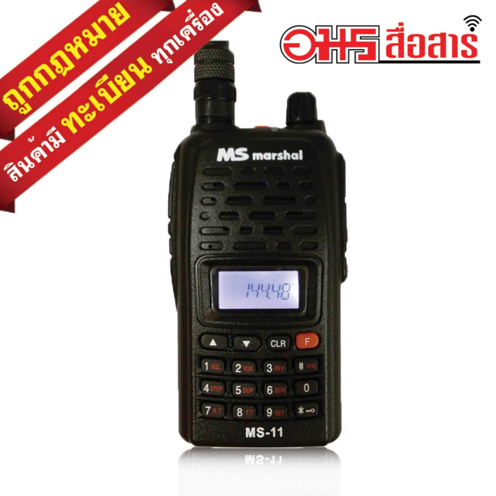 ความคิดเห็น Ms Marshal วิทยุสื่อสาร 5W รุ่น Ms 11 สีดำ Walkie Talkie Walkie Talkie