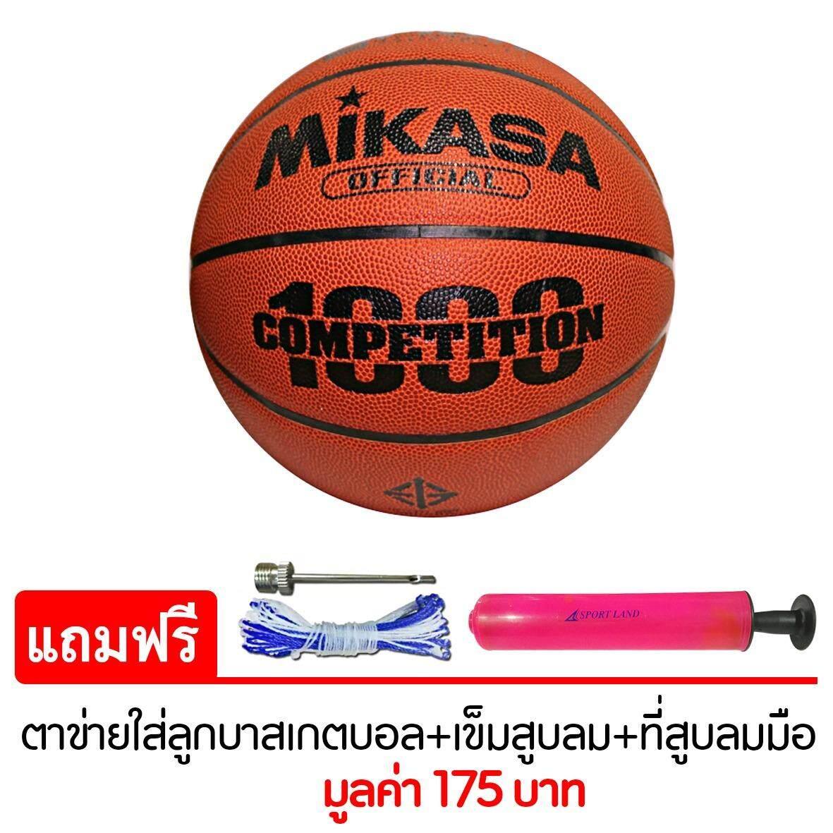 ซื้อ Mikasa บาสเก็ตบอล Basketball Mks Pu Bq1000Fiba แถมฟรี ตาข่ายใส่ลูกบาสเกตบอล เข็มสูบสูบลม สูบมือ Spl รุ่น Sl6 สีชมพู