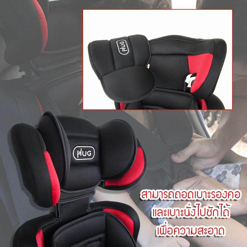 8 HUG Car Seat HD011.jpg
