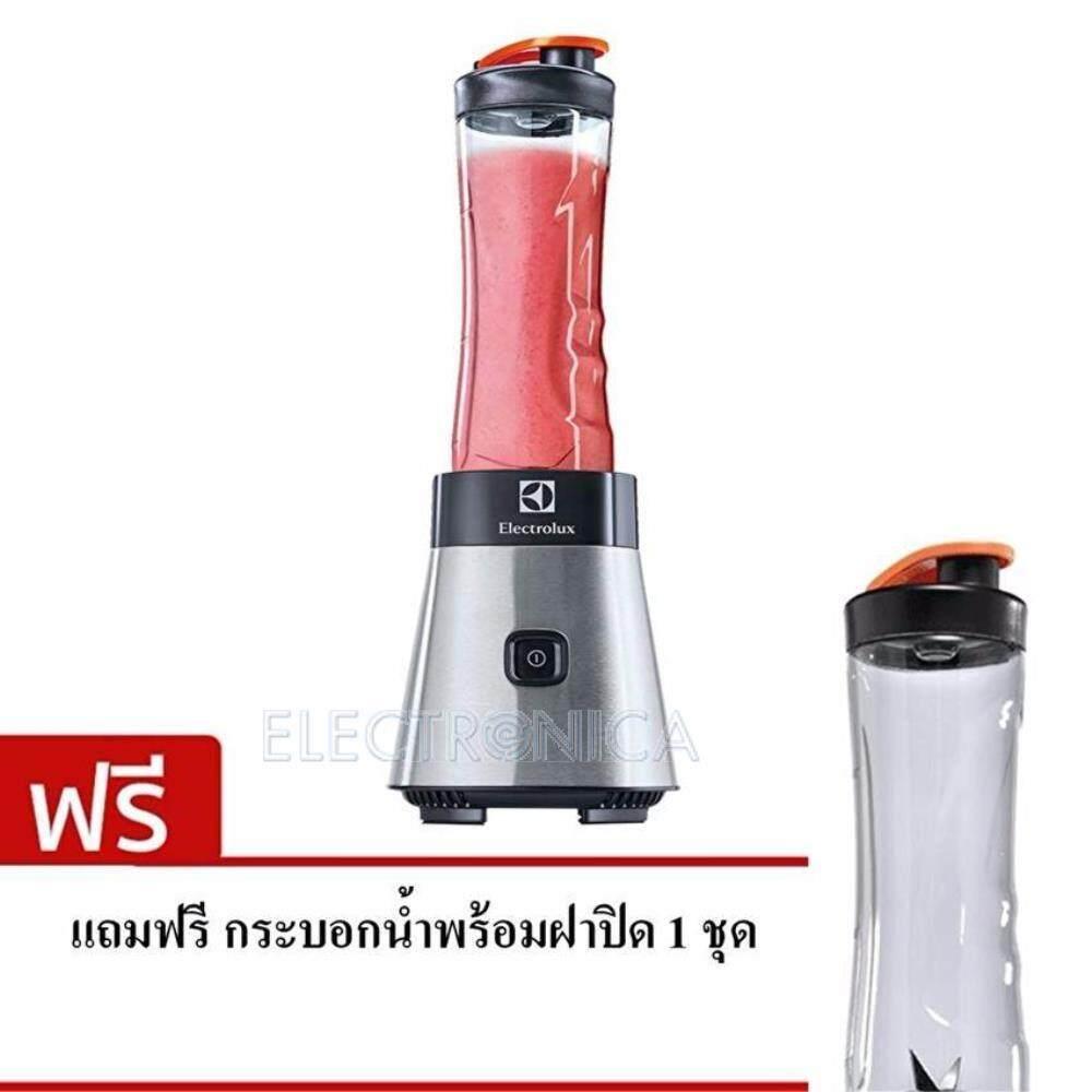 ราคา เครื่องปั่นน้ำผลไม้แบบพกพา ความจุ 6 ลิตร รุ่น Electrolux Emb3025 Grey Electrolux ออนไลน์