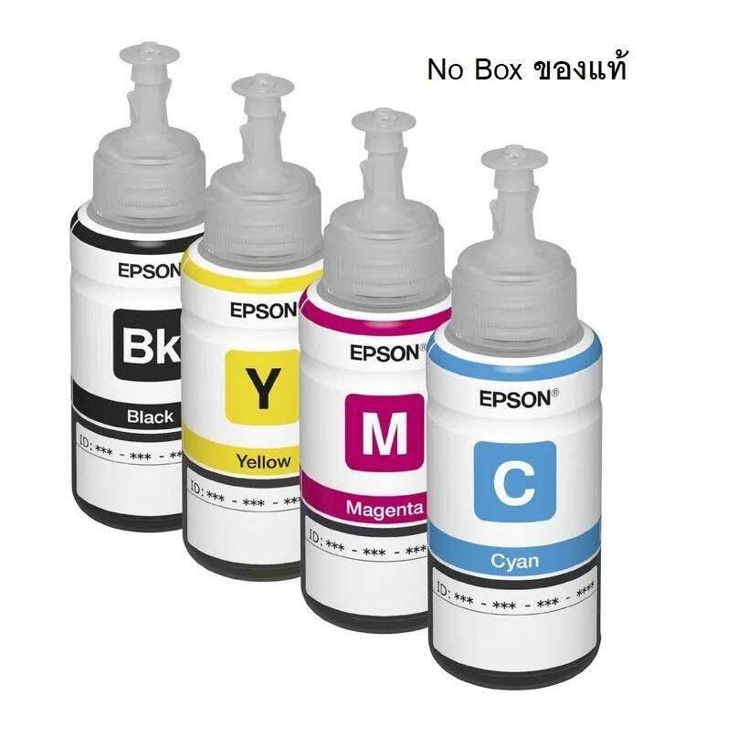 Epson Refill หมึกเติมของแท้ 4 สี T6641-T6644 (BKCMY) - ไม่มีกล่อง