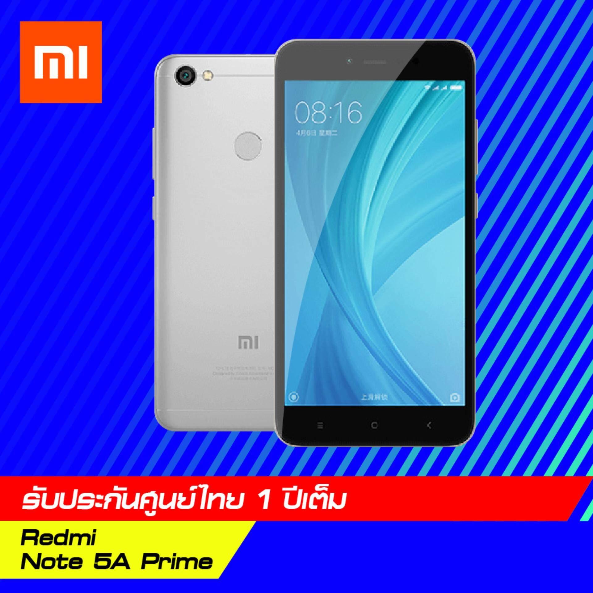 ราคา Xiaomi Redmi Note 5A Prime 3 32Gb พร้อมฟิล์มกันรอย มูลค่า 199 รับประกันศูนย์ไทย 1 ปีเต็ม