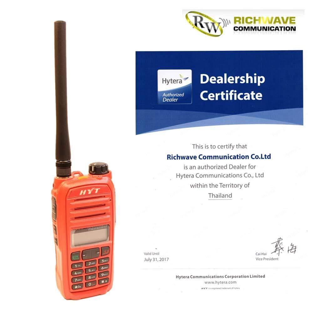 โปรโมชั่น Hyt วิทยุสื่อสาร Power 245 อุปกรณ์ครบชุด ของแท้ทั้งชุด ถูกกฏหมาย มีประกัน ถูก
