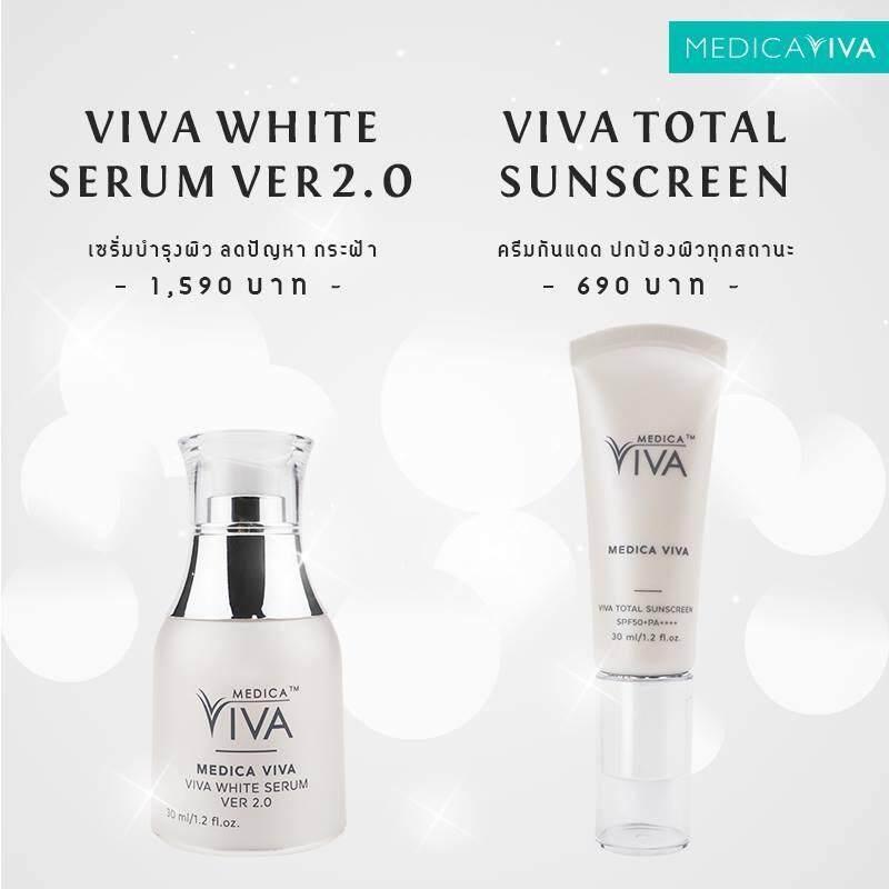 โปรโมชั่น Viva White Serum วิว่าไวท์เซรั่ม และ Viva Total Sunscreen Spf50 Pa ครีมกันแดดวิว่า กรุงเทพมหานคร