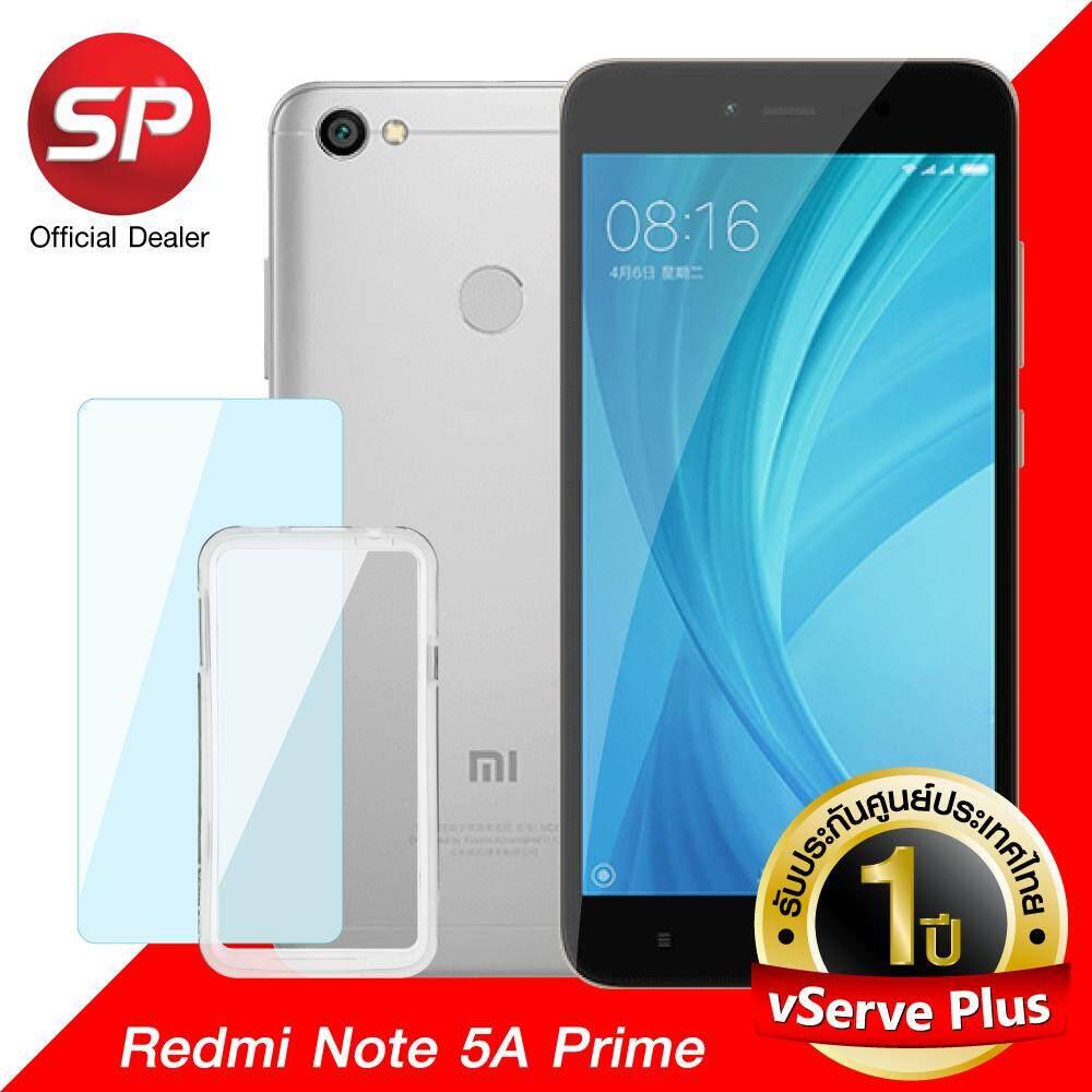 ราคา Xiaomi Redmi Note 5A Prime 3 32Gb พร้อมเคส ฟิล์มกันรอย มูลค่า 199 รับประกันศูนย์ไทย 1 ปีเต็ม Xiaomi Thailand
