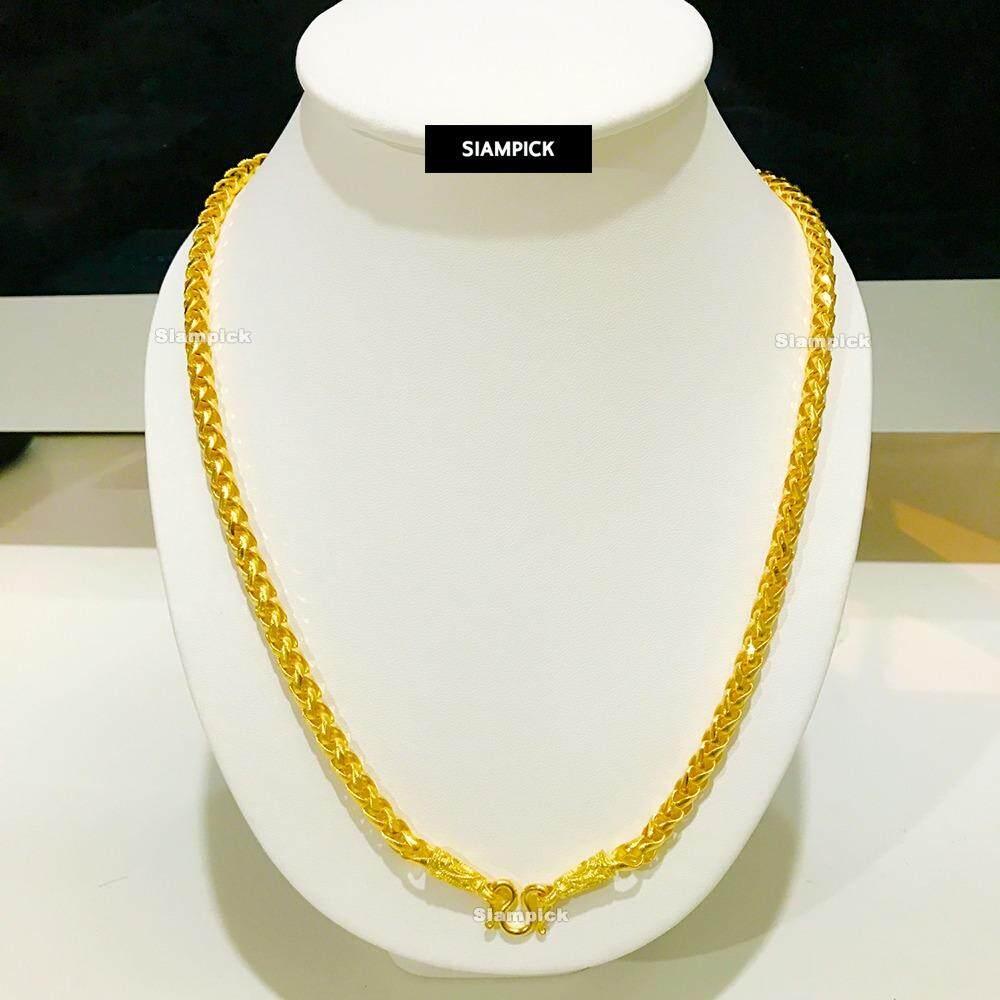 ซื้อ Siampick สร้อยคอลายหางกระรอก หนัก 2 บาท ยาว 24 ชุบทองคำแท้ 96 5 เศษทอง หุ้มทอง ทองชุบ ทองไมครอน ทองปลอม ทองเค โคลนนิ่ง ชุบนาโน แฟชั่น ลดราคา โปรโมชั่น ราคาถูก ออนไลน์ ถูก