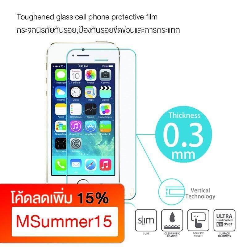 ส่วนลด กระจกนิรภัย Iphone 6 6S 26 Mm Temper Glass ฟิล์มกระจกกันรอย 9H ด้านเดียว หน้า 2 ชิ้น Unbranded Generic ใน กรุงเทพมหานคร