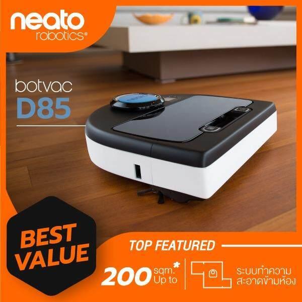 ขาย Neato Robot หุ่นยนต์ดูดฝุ่น โรบอท ระบบเลเซอร์นำทางที่ฉลาดที่สุด รุ่น Botvac D85 Neato เป็นต้นฉบับ
