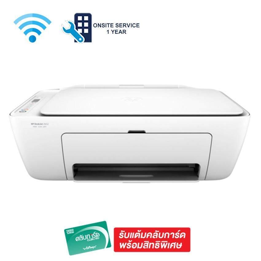 ราคา Hp ปริ้นเตอร์ Deskjet 2622 All In One Printer White เป็นต้นฉบับ
