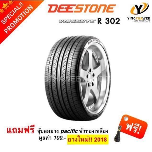 ราคา Deestone ยางดีสโตน ขนาด 225 45R18 R302 Deestone