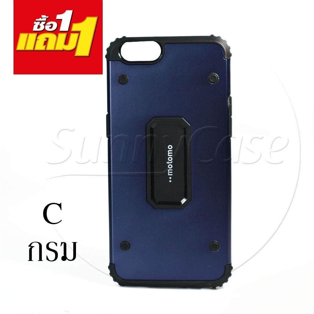 ซื้อ Sunnycase เคส Oppo A39 รุ่น Motomo Hard Case ซื้อ1แถม1