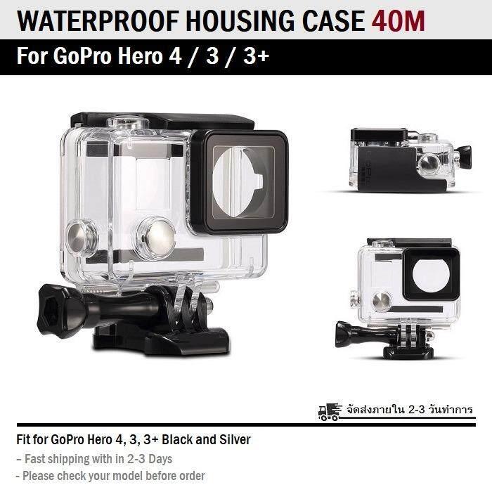 กรอบ กันน้ำ เคส สำหรับ GoPro Hero 4 3+ 3 Underwater Housing 40m waterproof case for Hero 4 3+ 3