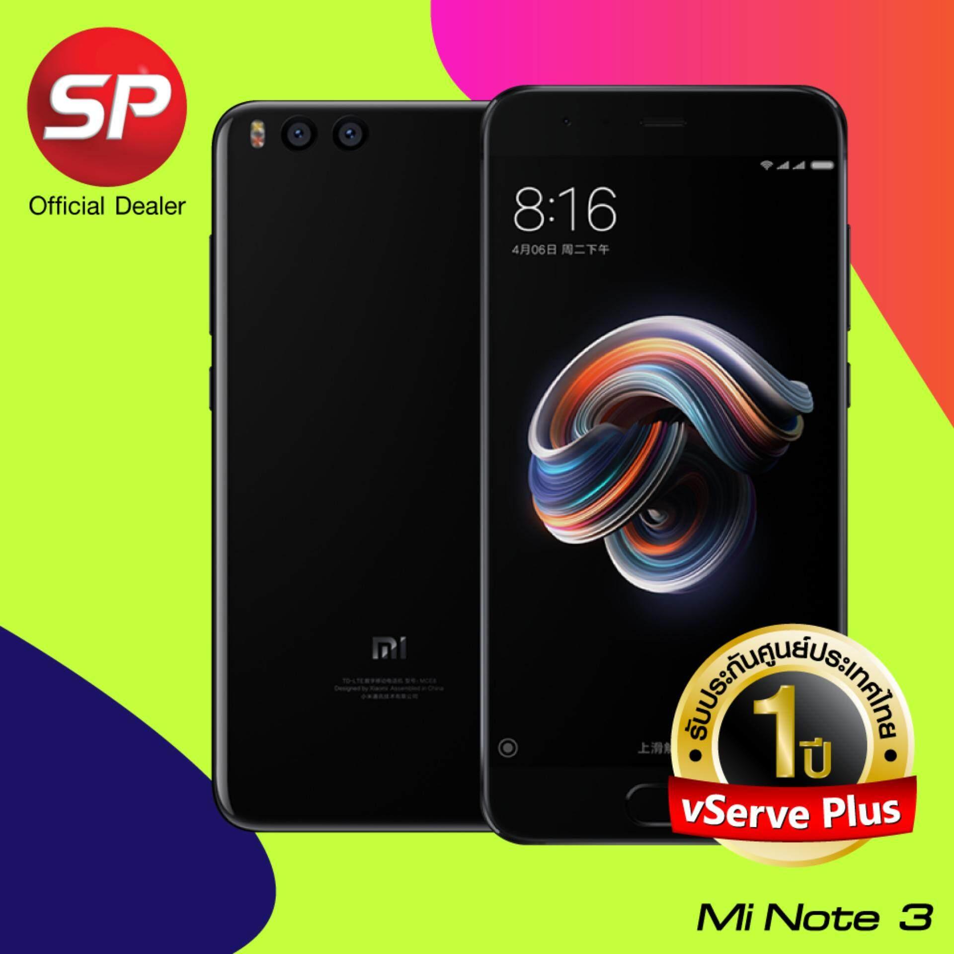 ส่วนลด สินค้า ⚡Lzb⚡ Xiaomi Mi Note 3 6 64Gb ซีพียู Snapdragon 660 อัพเดตรอมไทย Global Miui9 รับประกันศูนย์ไทย 1 ปีเต็ม