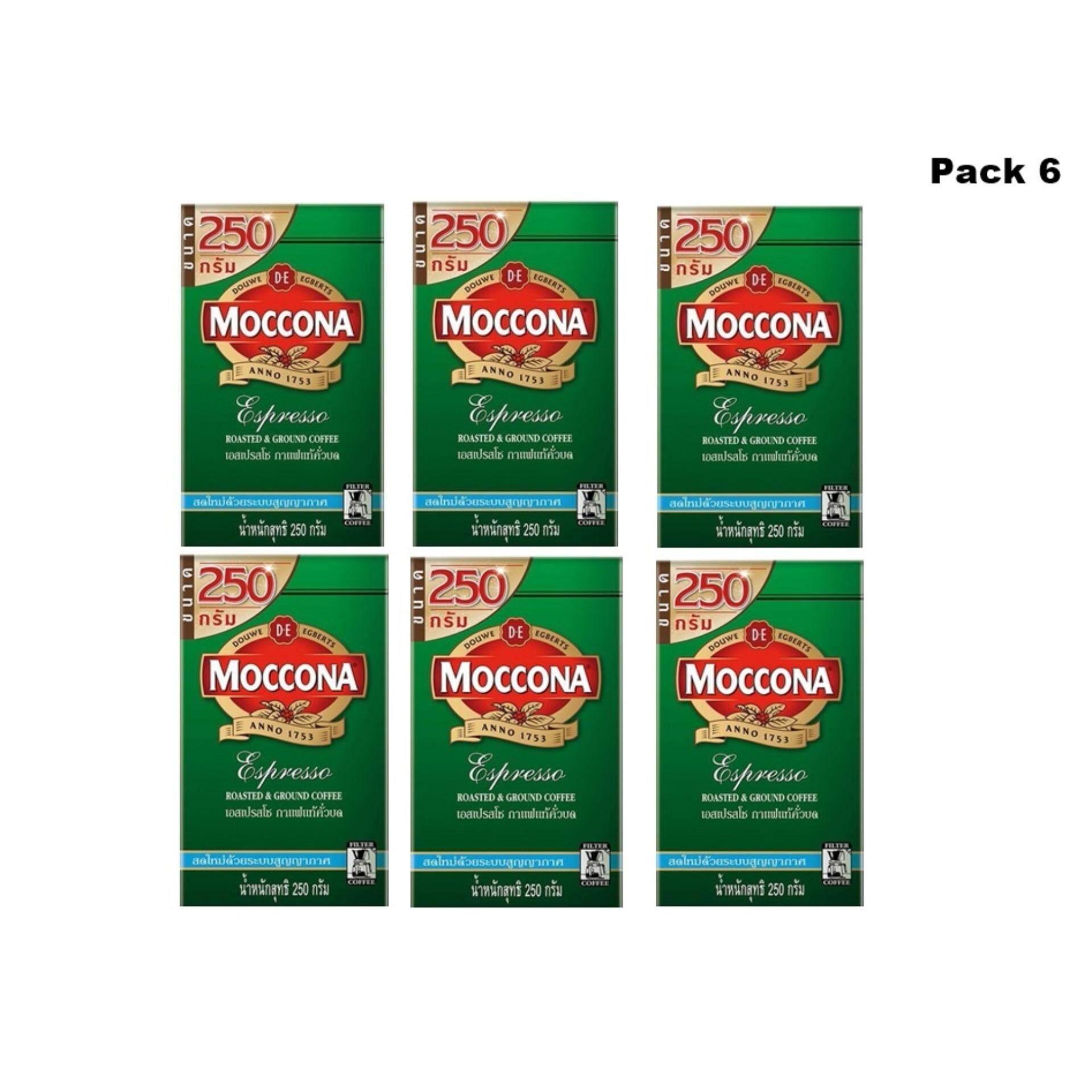 ราคา กาแฟคั่วบด มอคโคน่า เอสเปรสโซ Moccona ออนไลน์