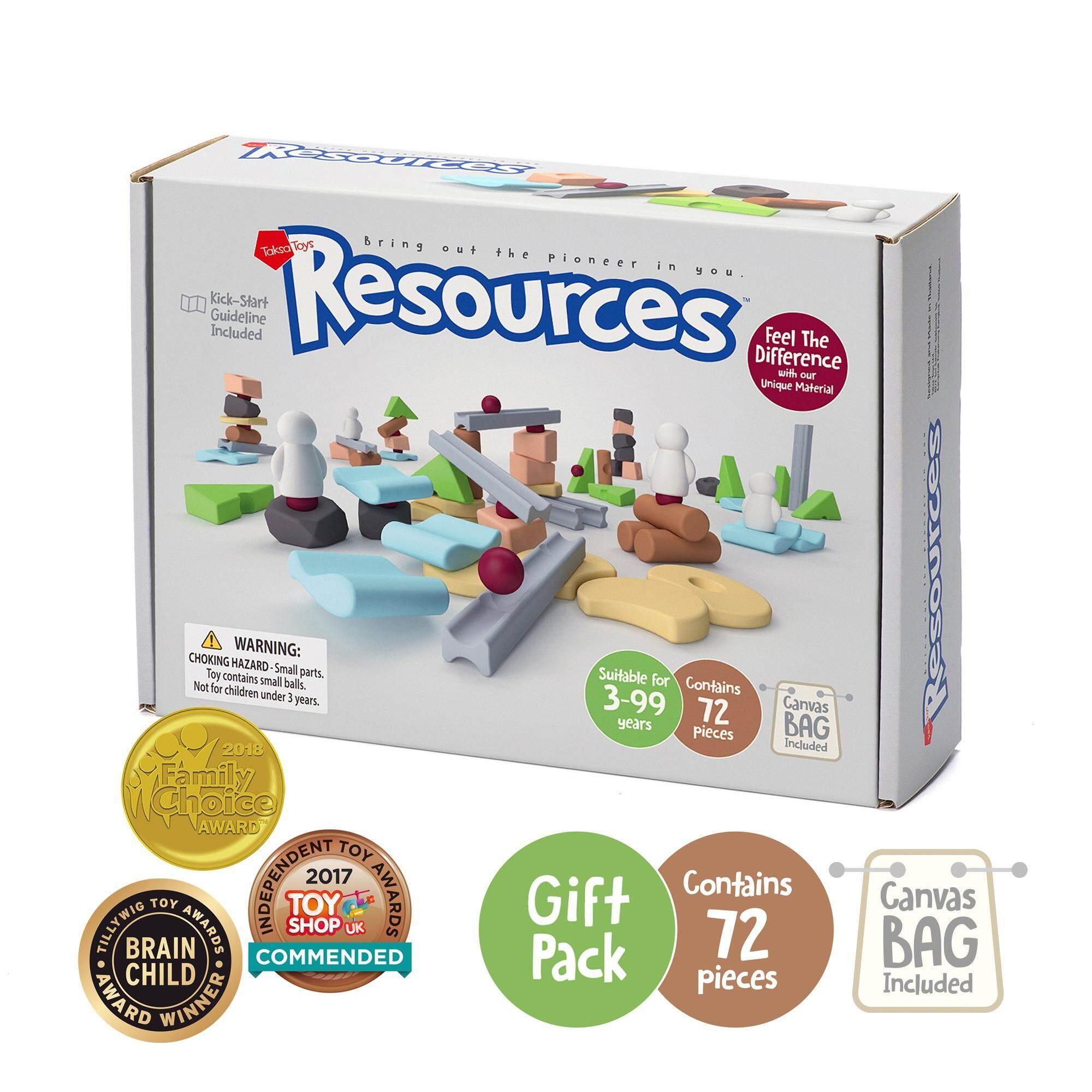 Taksa Toys Resources™ Gift Pack 72 ชิ้น – ของเล่นเสริมพัฒนาการเด็ก / ของเล่นพัฒนาสมอง / ของเล่นตัวต่อ