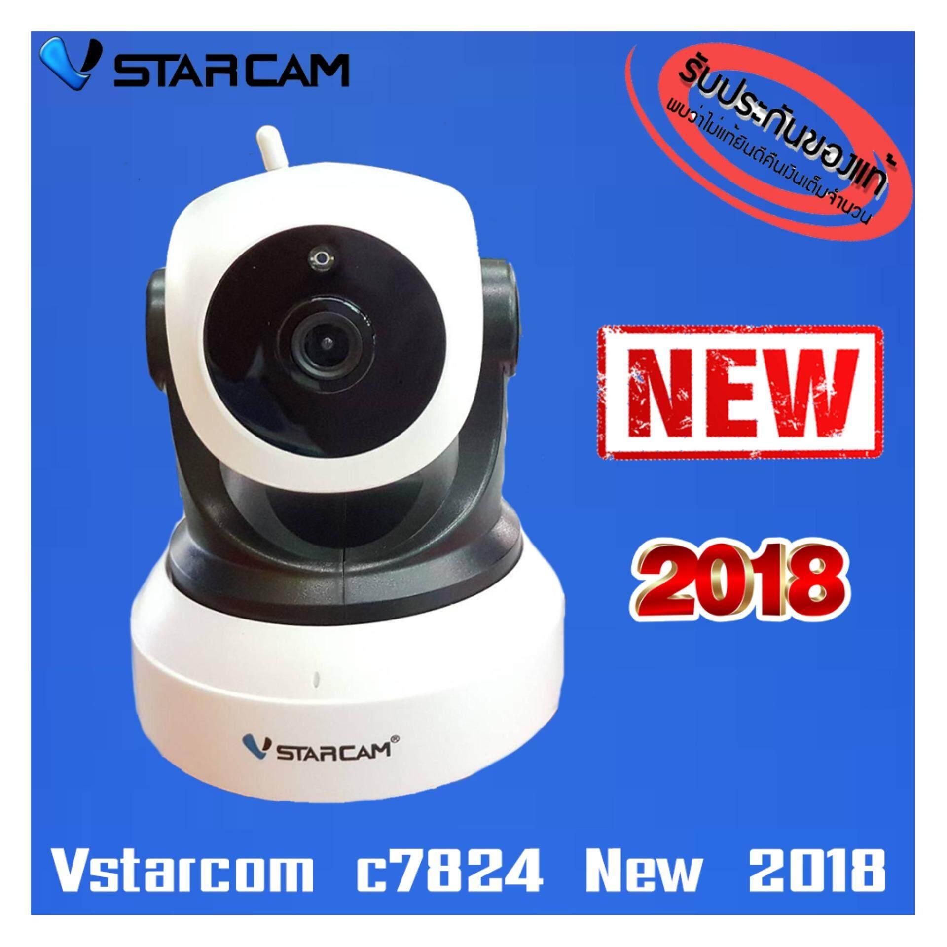 โปรโมชั่น Vstarcam กล้องวงจร ปิด Ip Camera รุ่น C7824Wip 1 Mp And Ir Cut Wip Hd ถูก