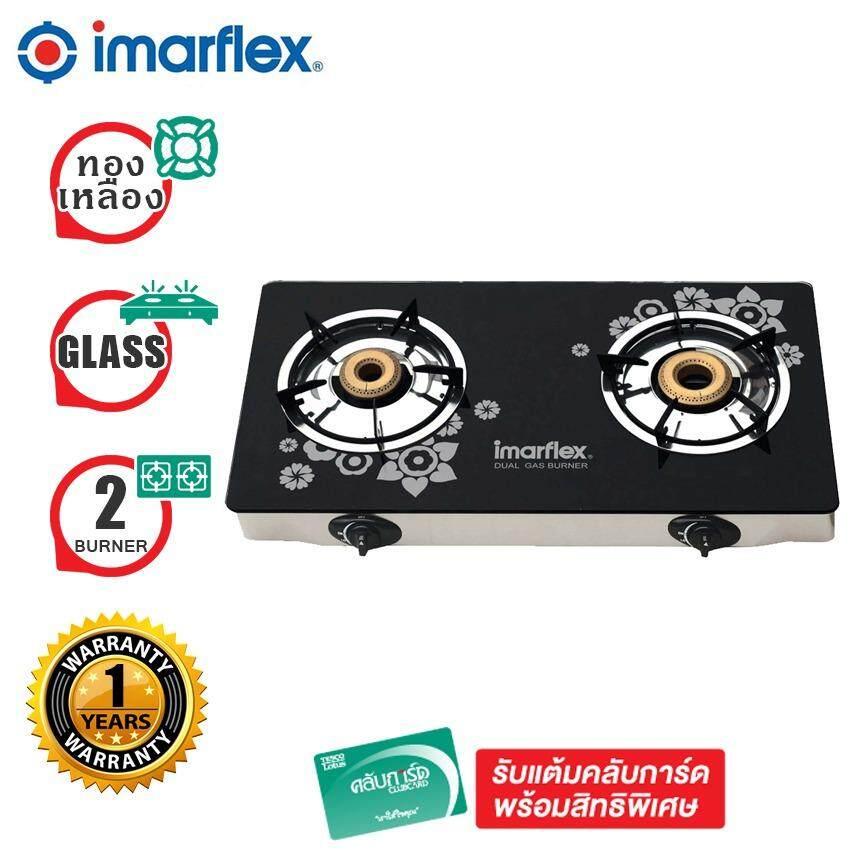 ส่วนลด สินค้า Imarflex เตาแก๊สกระจก 2 หัวเตารุ่น Ig433 Black
