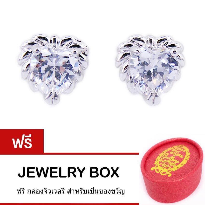 ราคา Tips Gallery ต่างหู เงิน 925 หุ้ม ทองคำ ขาว แท้ เพชร รัสเซีย 5 กะรัต รุ่น Coronation Heart Tes030 ฟรี กล่องจิวเวลรี ใหม่