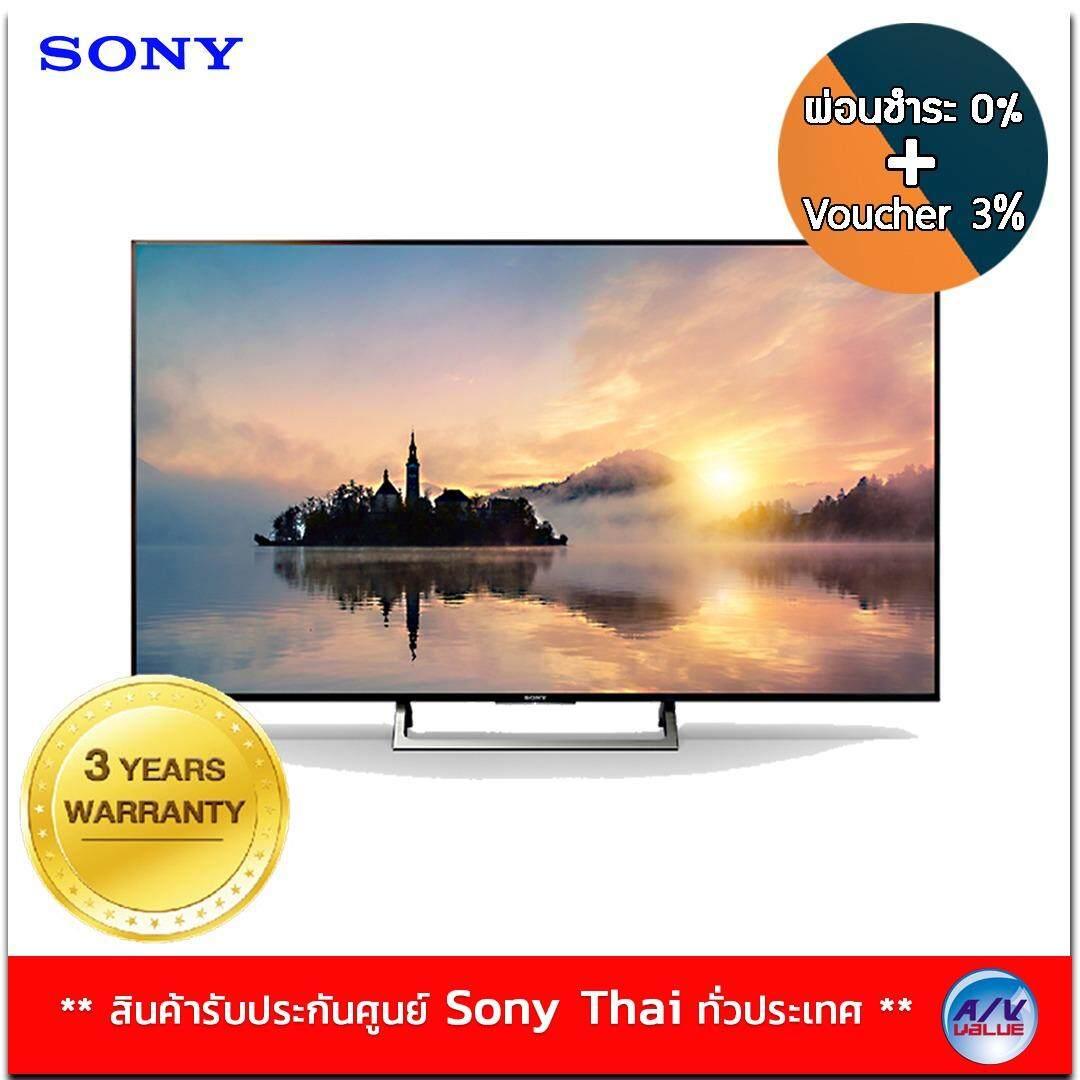 ขาย Sony Bravia รุ่น Kd 65X7000E ขนาด 65 นิ้ว Led Tv Internet Tv 4K Hdr ผ่อน นาน 10 เดือน ถูก กรุงเทพมหานคร