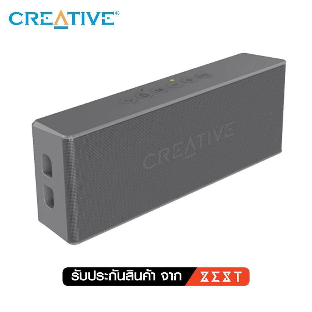 ขาย Creative Muvo 2 Bluetooth Wireless Speaker Grey ออนไลน์ ใน กรุงเทพมหานคร