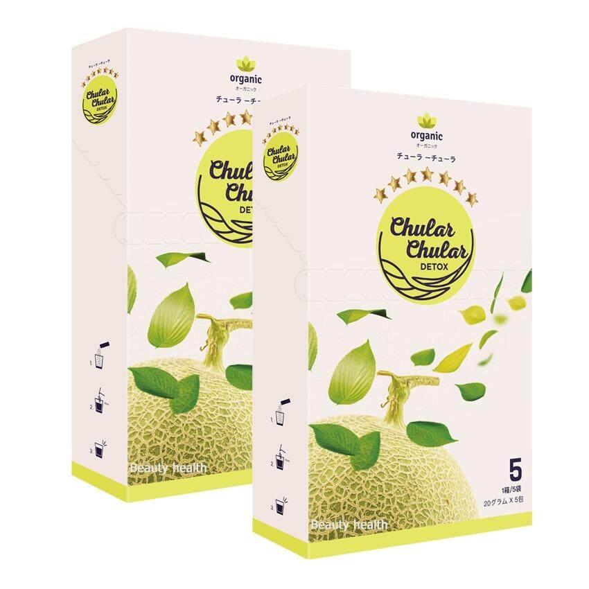 ขาย Kalo Chular Chular Detox By Kalo ชูลา ชูล่า ดีท๊อกซ์ ใยอาหารจากธรรมชาติ 100 ลำไส้สะอาด ปราศจากสารพิษ 5 ซอง 2 กล่อง ราคาถูกที่สุด