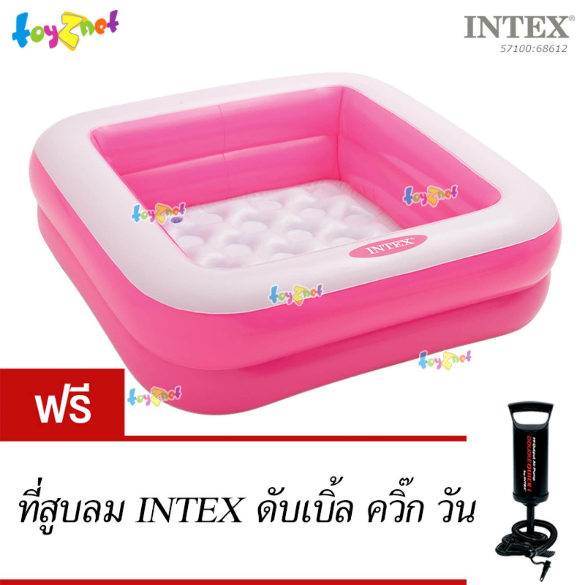 ซื้อ Intex สระน้ำ เป่าลม เด็กเล็ก เพลย์บ๊อซ สีชมพู รุ่น 57100 ฟรี ที่สูบลมดับเบิ้ลควิ๊ก วัน ออนไลน์