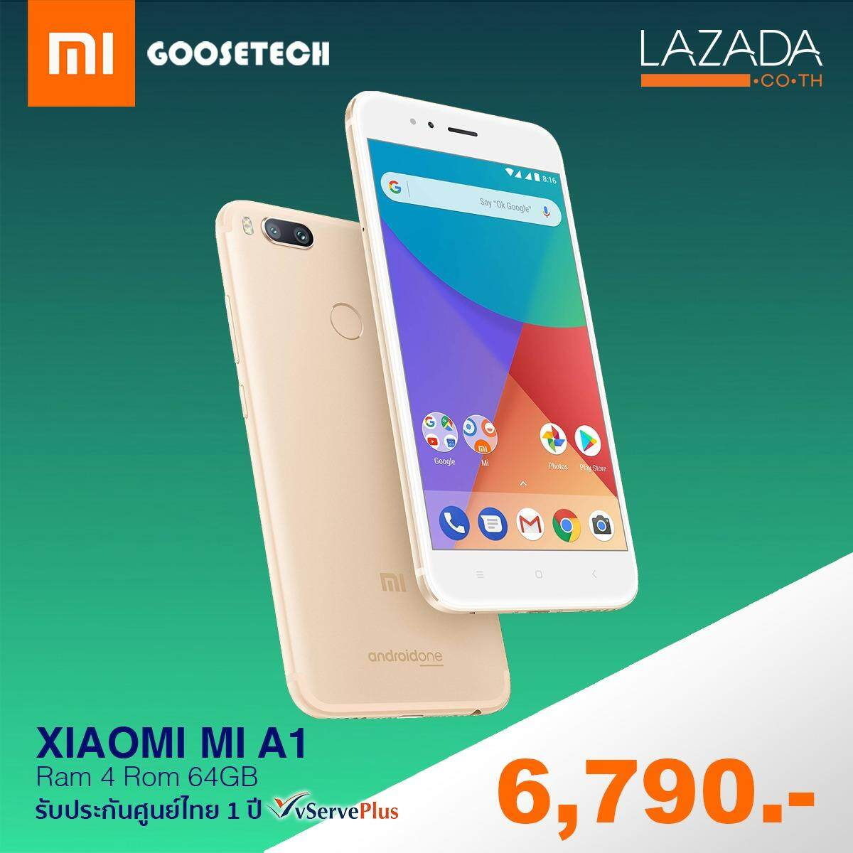 ขาย ซื้อ Xiaomi Mi A1 Ram 4 Rom 64 Gb Pure Android รับประกันศูนย์ไทย 1 ปี Vstecs กรุงเทพมหานคร