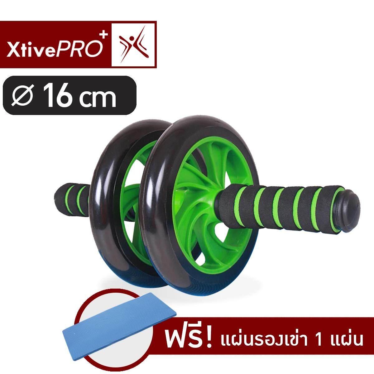 ราคา Xtivepro Starter Wheel 16 Cm Green ลูกกลิ้งบริหารหน้าท้อง Ab Wheel แบบล้อคู่ สีเขียว ที่สุด