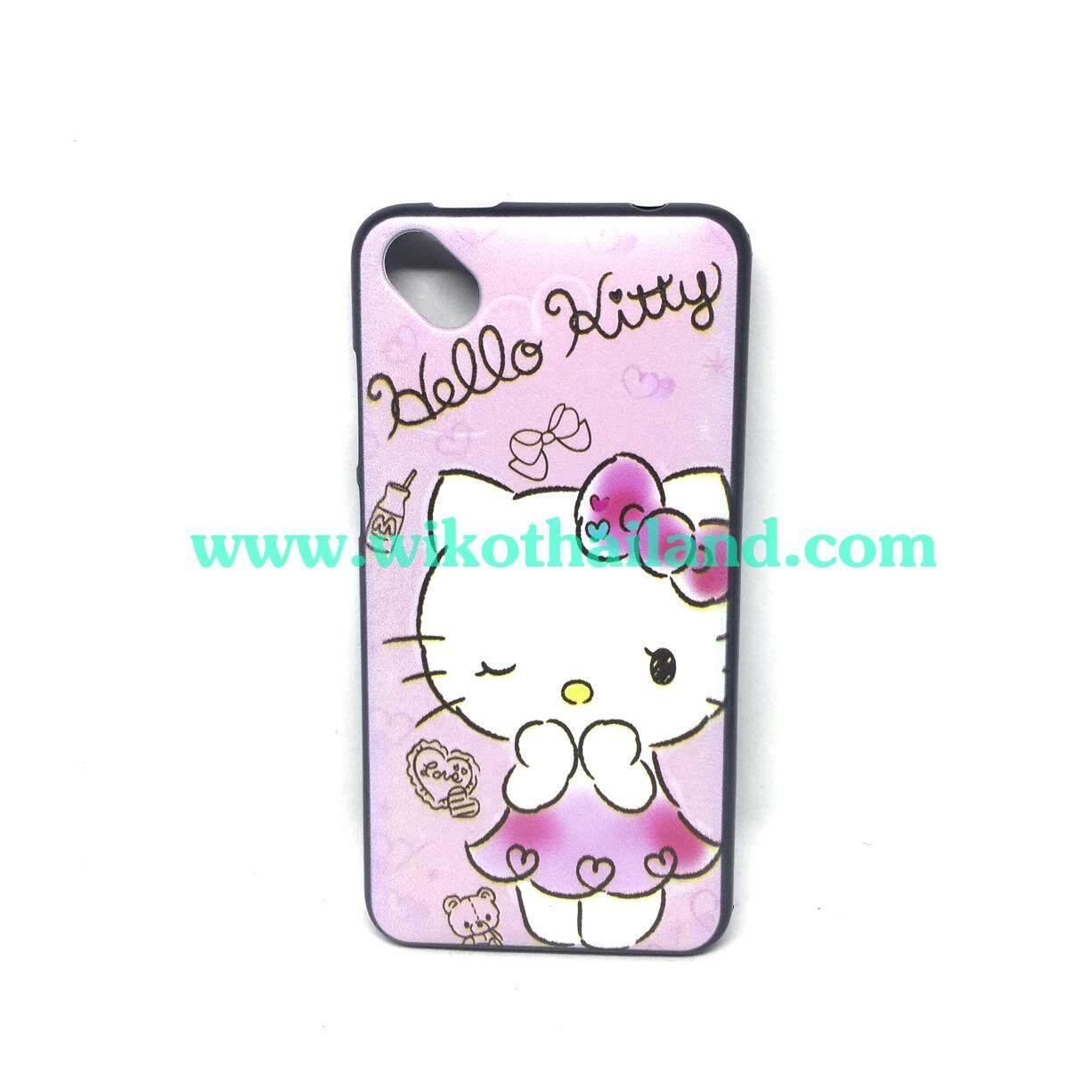 ราคา Case Wiko รุ่น Sunny2 Plus Wiko ออนไลน์