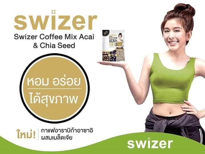 Swizer 4.jpg