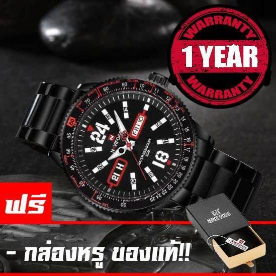 ขาย Naviforce Watch นาฬิกาข้อมือผู้ชาย สายแสตนเลสแท้ มีวันที่ สัปดาห์ กันน้ำ รับประกัน 1ปี Nf9112 แดง ราคาถูกที่สุด