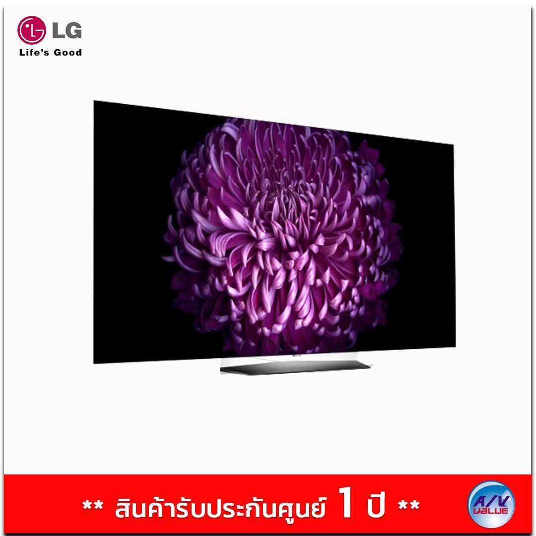 ขาย Lg Oled Tv รุ่น 65B7T ขนาด 65 นิ้ว B7 Oled 4K Hdr Smart Tv Lg เป็นต้นฉบับ