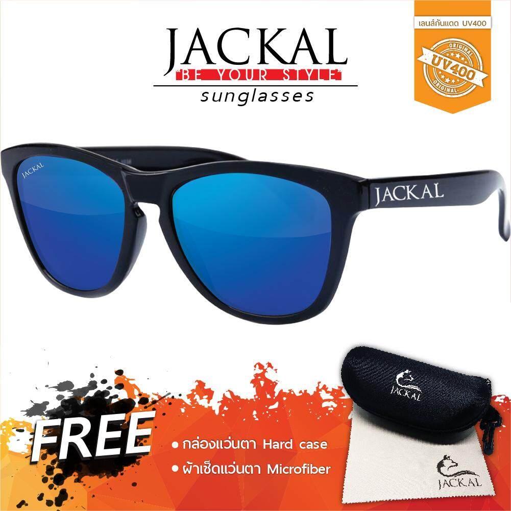 ขาย Jackal Sunglasses แว่นตากันแดด รุ่น Trickle Js182 Premium Black Frame Ice Blue Mirror Lens ฟรี 1X ผ้าเช็ดไมโครไฟเบอร์ Jackal 1X กล่องแว่นตาคุณภาพสูง Jackal เชียงใหม่ ถูก