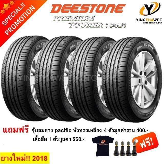 ส่วนลด Deestone ยางดีสโตน ขนาด 185 55R16 Premium Ra01 4 เส้น แถมจุ๊บลมยาง เสื้อยืด Deestone กรุงเทพมหานคร
