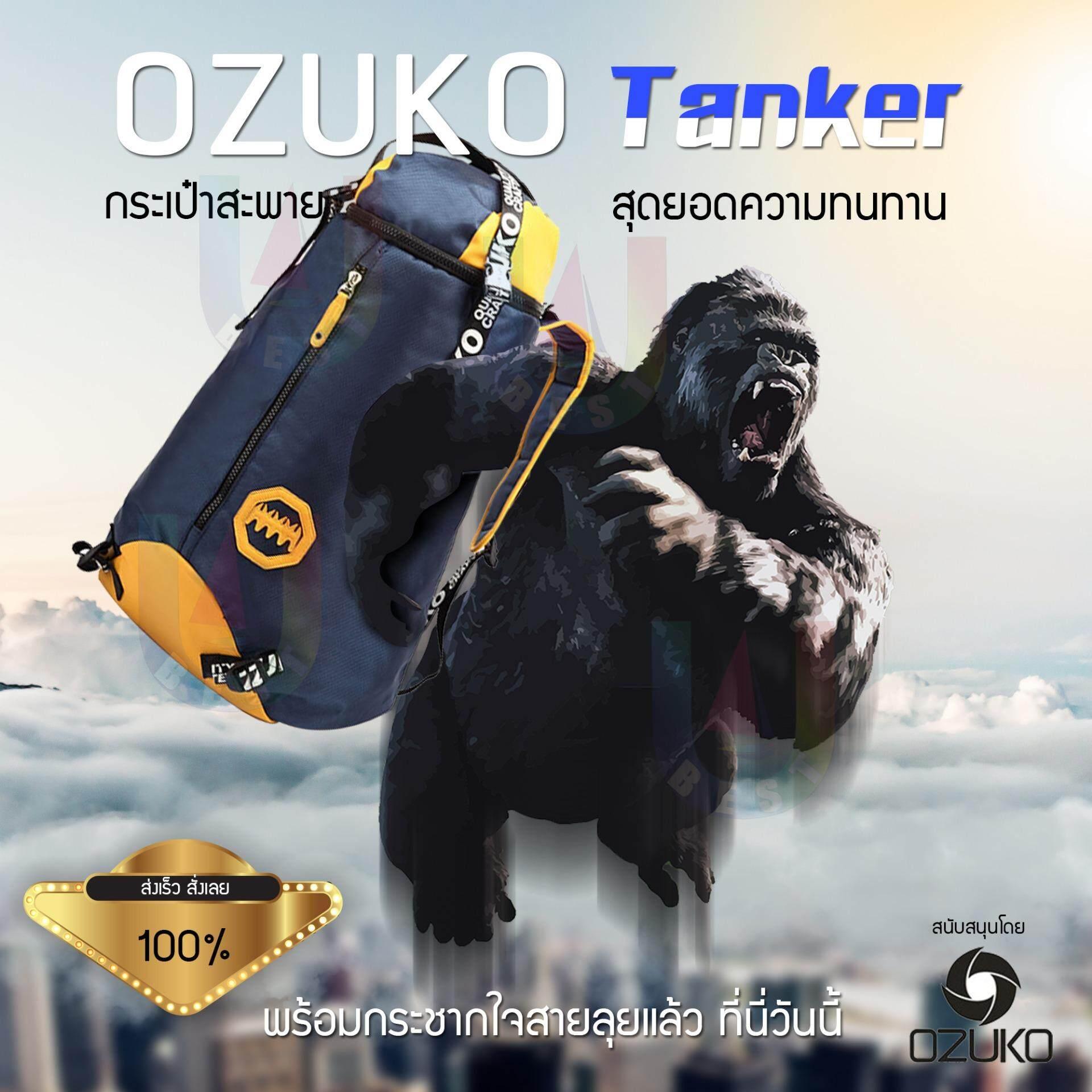 ขาย Ozuko รุ่น Tanker กระเป้าเป้ Backpack ท่องเที่ยว กระเป๋าโน๊ตบุ๊ค กระเป๋าสะพายหลัง กระเป๋าแฟชั่น กระเป๋าเดินทาง เท่ๆ สุดแนว ใส่สบาย จุของได้เยอะ กันน้ำได้ สีน้ำเงิน ใน กรุงเทพมหานคร