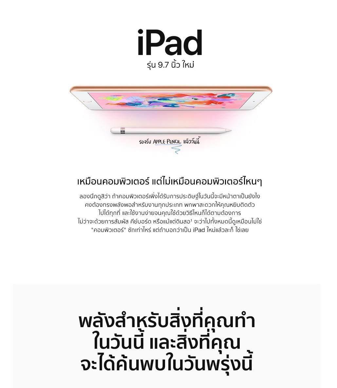 ipad9-71_01.png