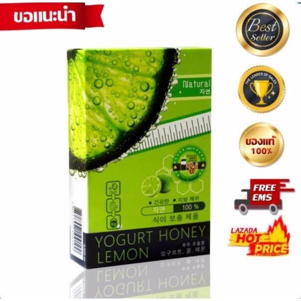ขาย อาหารเสริมลดน้ำหนัก ลดไขมันส่วนเกิน หุ่นเฟริ์มกระชับ ดีท็อกลำไส้ Yogurt Honey Lemon Korea โยเกิร์ตฮันนี่เลม่อน 1 กล่อง