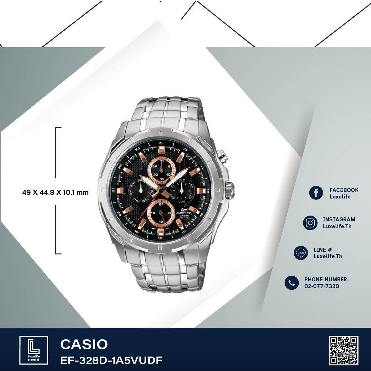 ซื้อ นาฬิกาข้อมือ Casio รุ่น Ef 328D 1A5Vudf Edifice นาฬิกาข้อมือผู้ชาย 7 เข็ม สายแสตนเลส ใน กรุงเทพมหานคร