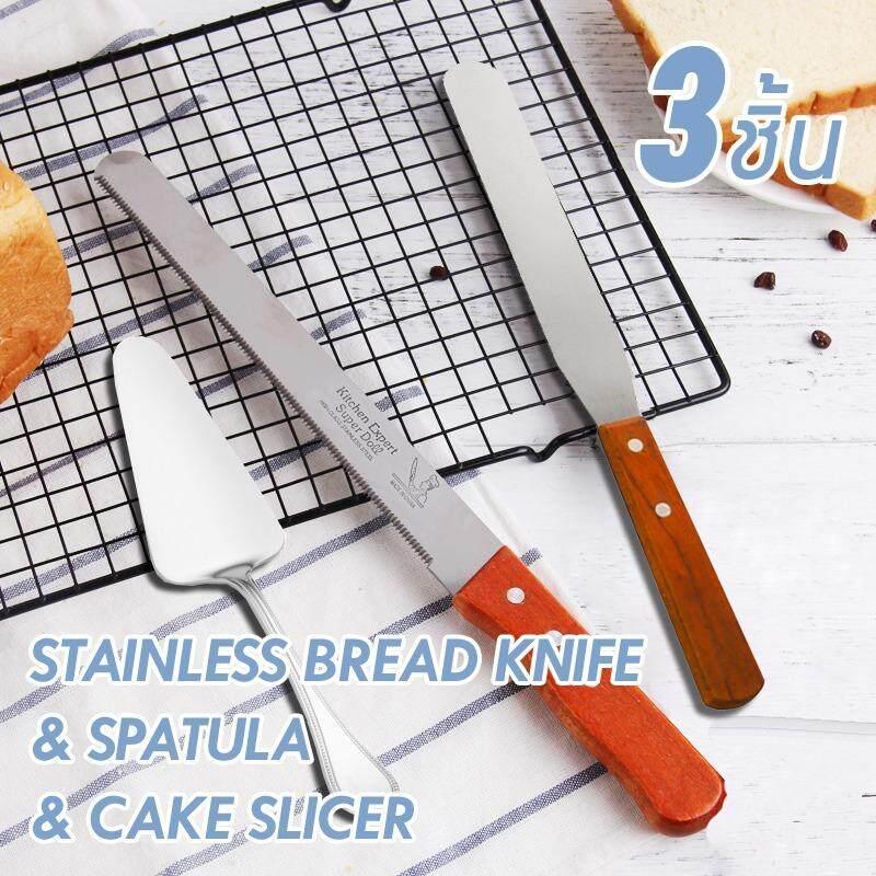 ราคา Luxx มีดสแตนเลสพรีเมี่ยม 10 นิ้ว รุ่น High Class Stainless Steel สำหรับตัดเค้กและขนมปัง สปาตูล่าที่ปาดเค้กด้ามไม้ 6 นิ้ว ที่ตักเค้กพร้อมฟันเลื่อยสำหรับตัด ใหม่