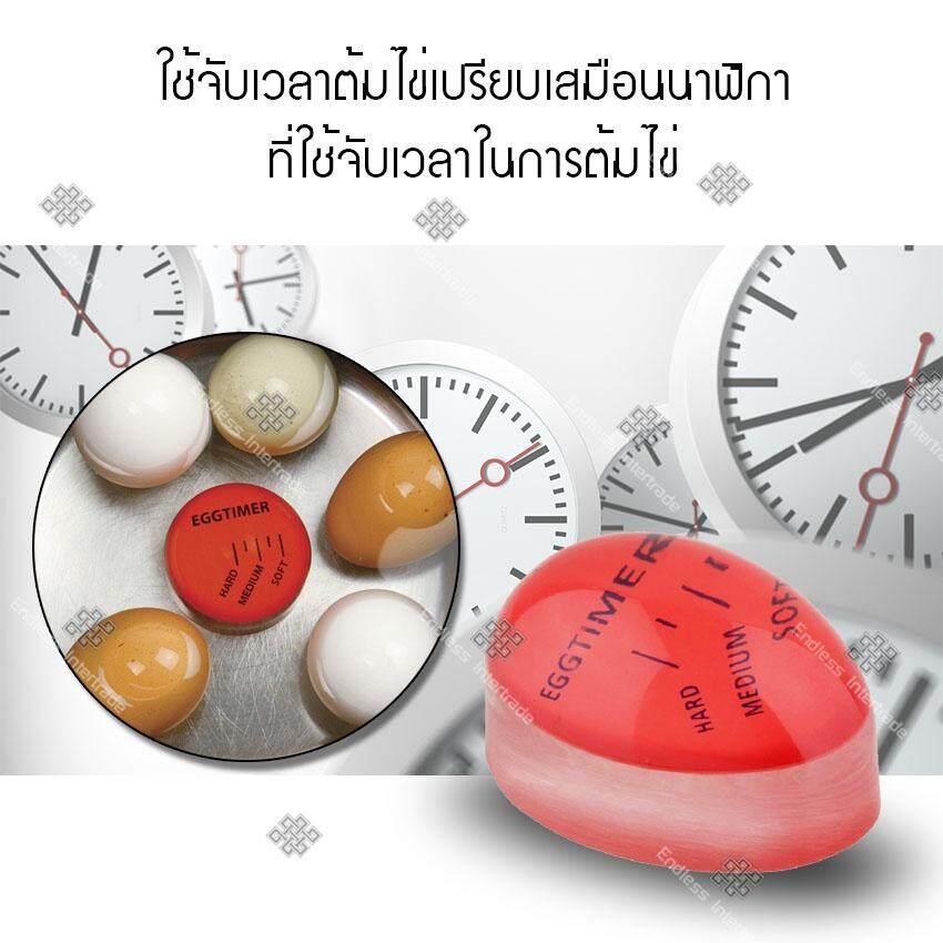 4 Egg Timer.jpg