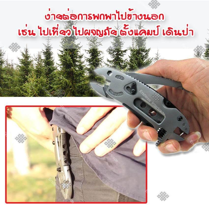 5 Adjustable Wrench Multitool.jpg