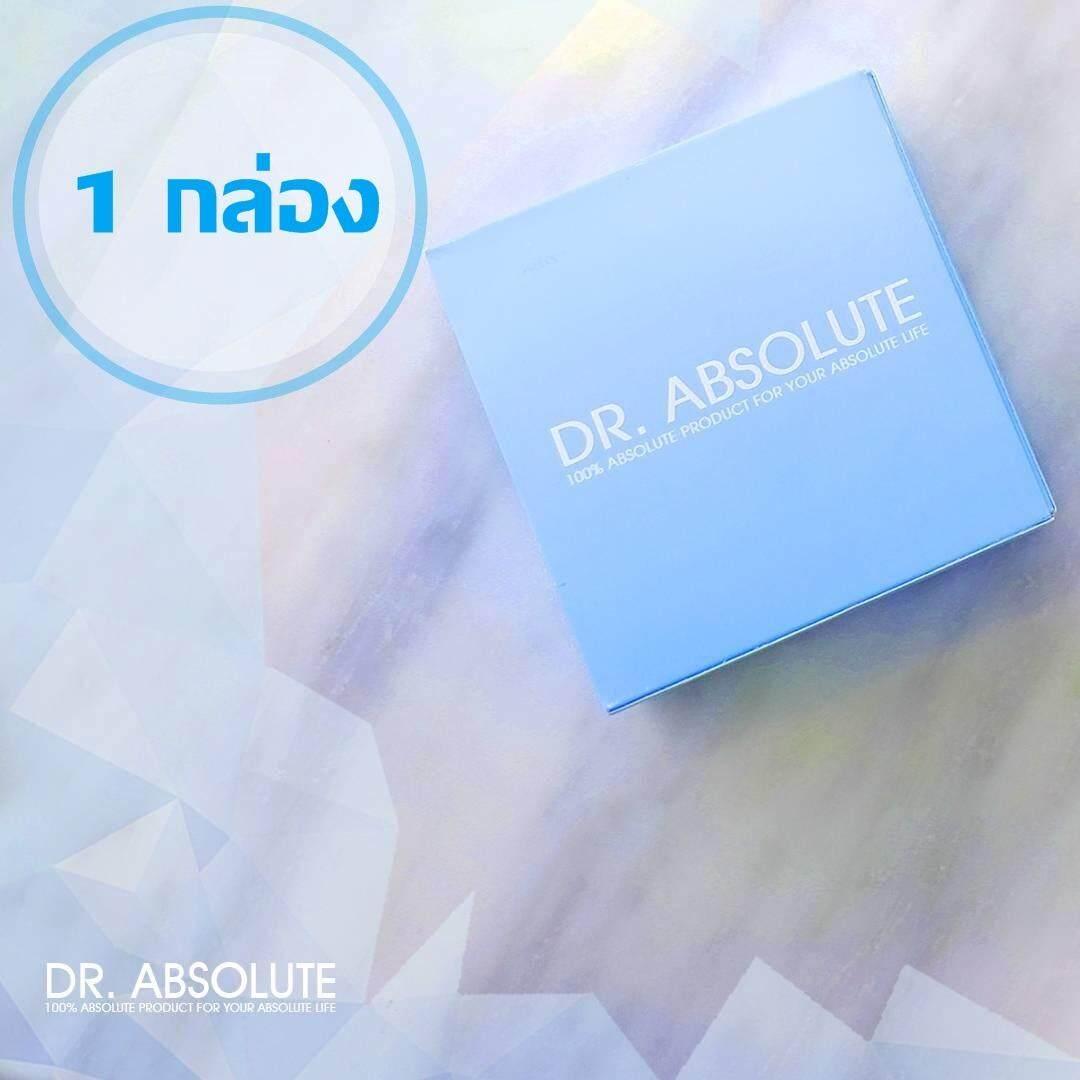 Dr Absolute Collagen 7 ซอง กล่อง จำนวน 1 กล่อง ใหม่ล่าสุด