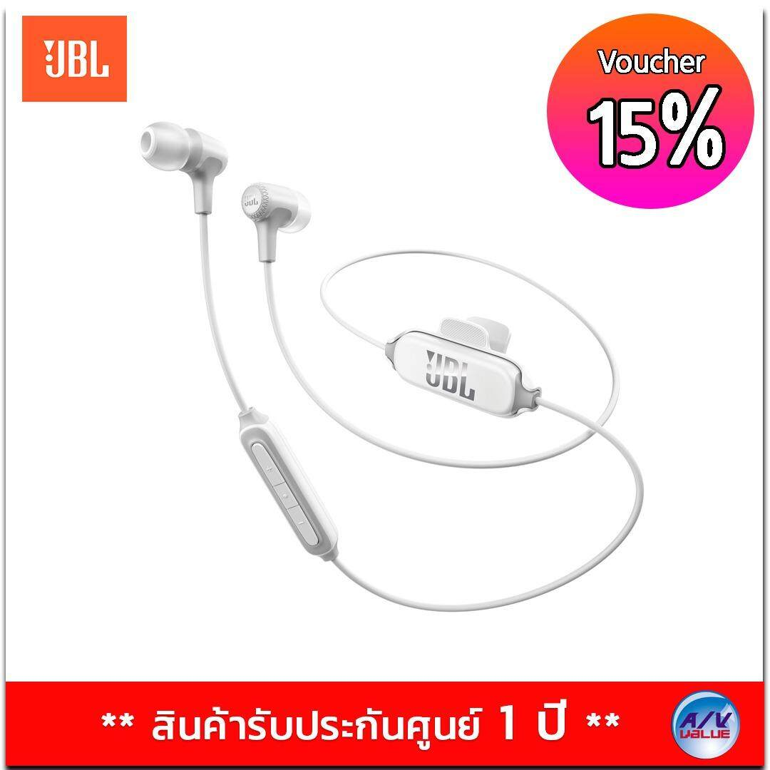 ซื้อ Jbl E25Bt Wireless Bluetooth Signature Sound In Ear Headphones