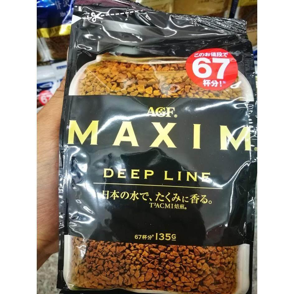 ขาย Maxim Deep กาแฟแม็กซิม ดีฟ ชนิดถุง 135 กรัม ถูก