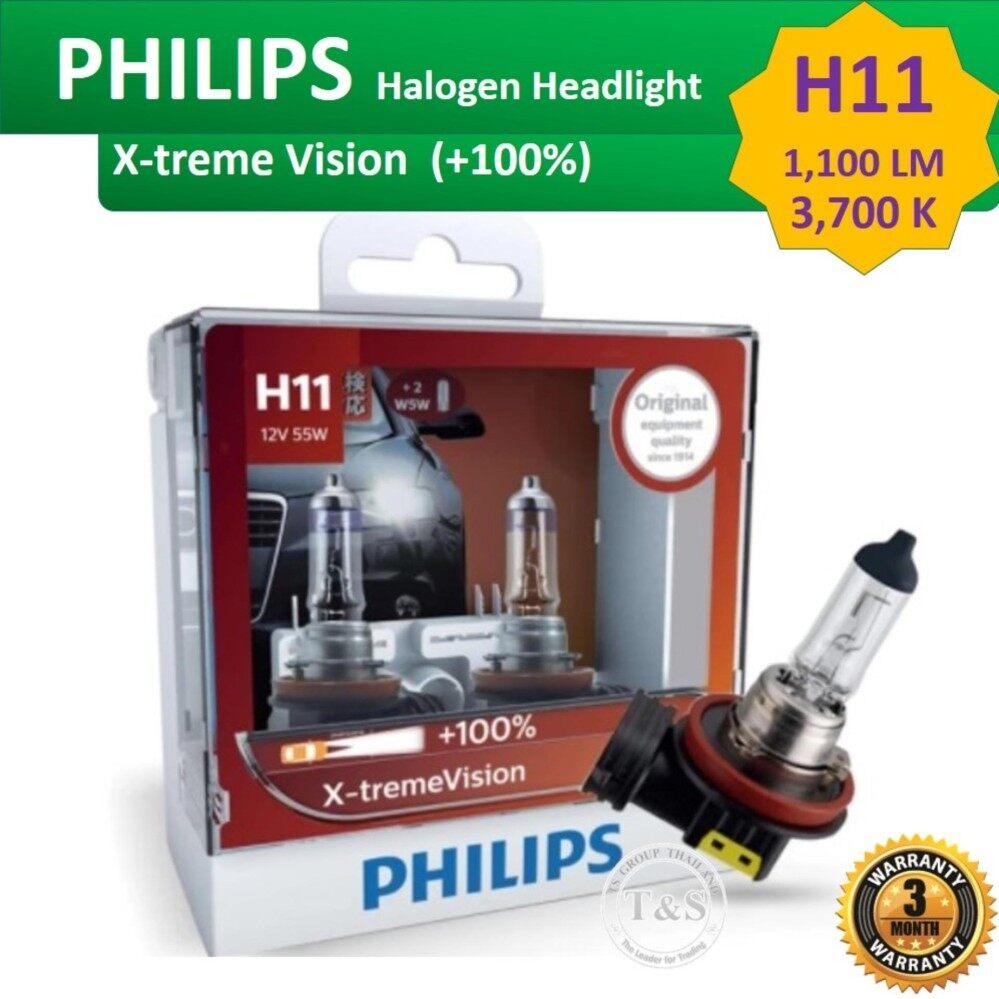 ขาย หลอดไฟ รถยนต์ Philips รุ่น X Treme Vision 100 ขั้วหลอด H11 ออนไลน์
