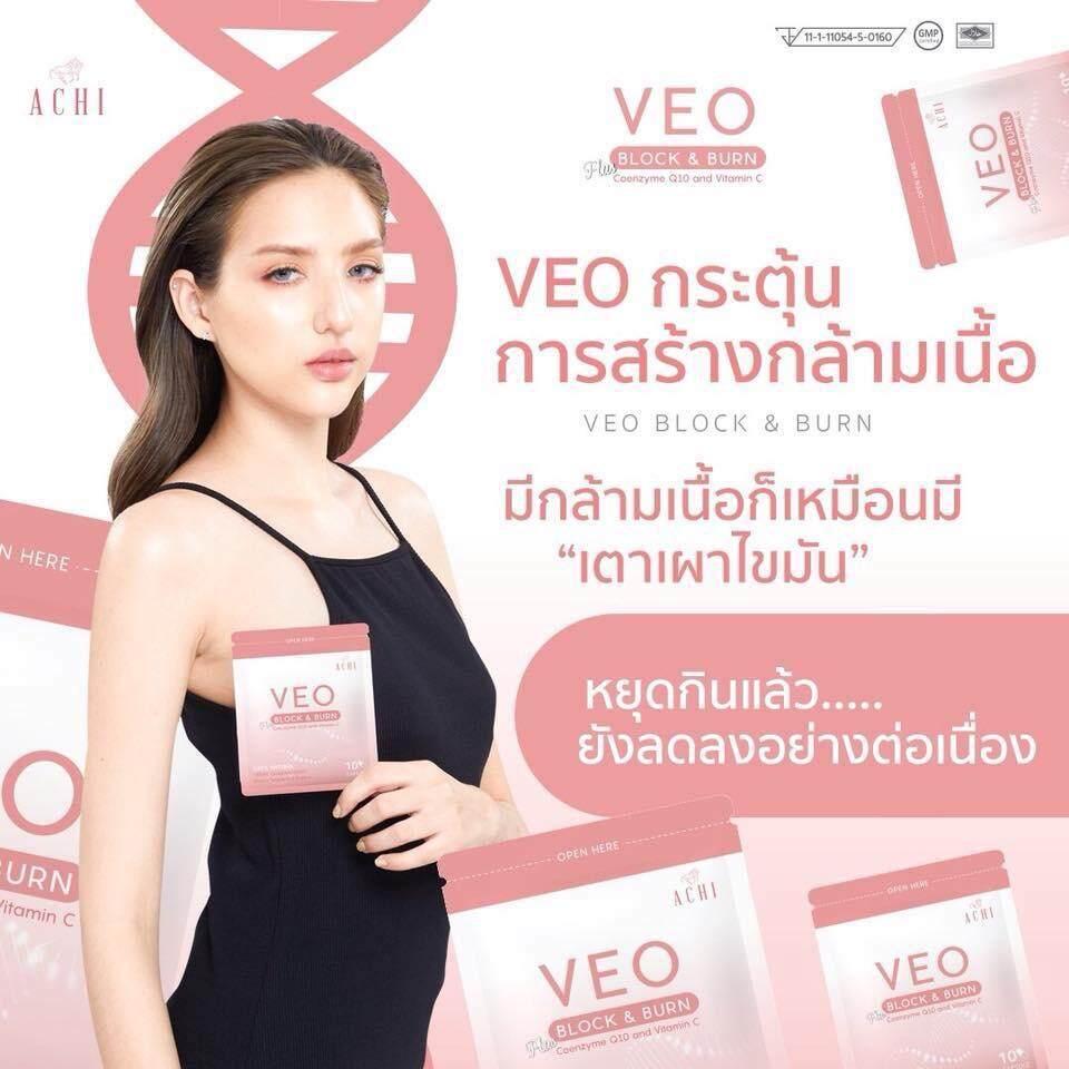 VEO plus 4.jpg