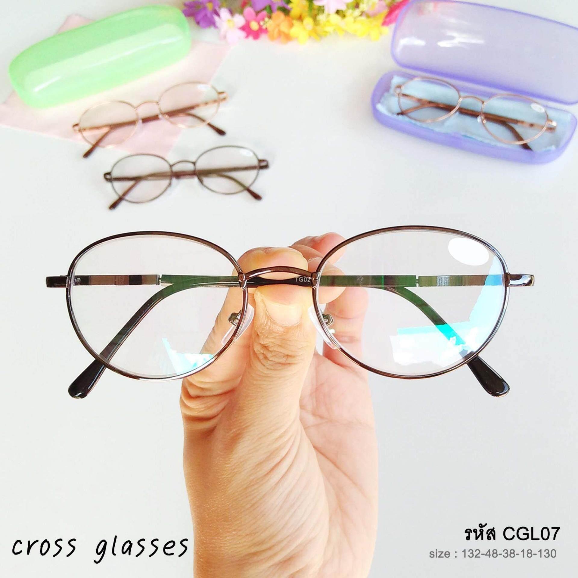 ซื้อ แว่นสายตายาว 1 75 เลนส์กรองแสง ทรงหยดน้ำ รหัส Cgl07 ออนไลน์